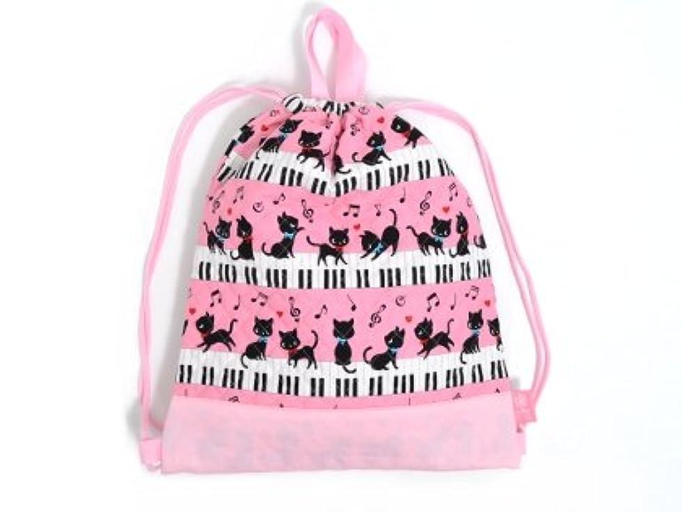 変数第センチメートルナップサック 巾着 バッグ ピアノの上で踊る黒猫ワルツ(ピンク) N0431200