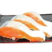 築地の王様 銀鮭 フィレ (定塩・甘口)1kg前後 切身にすると10枚分で超お得。朝食焼き魚の大定番 鮭 さけ しゃけ サーモン