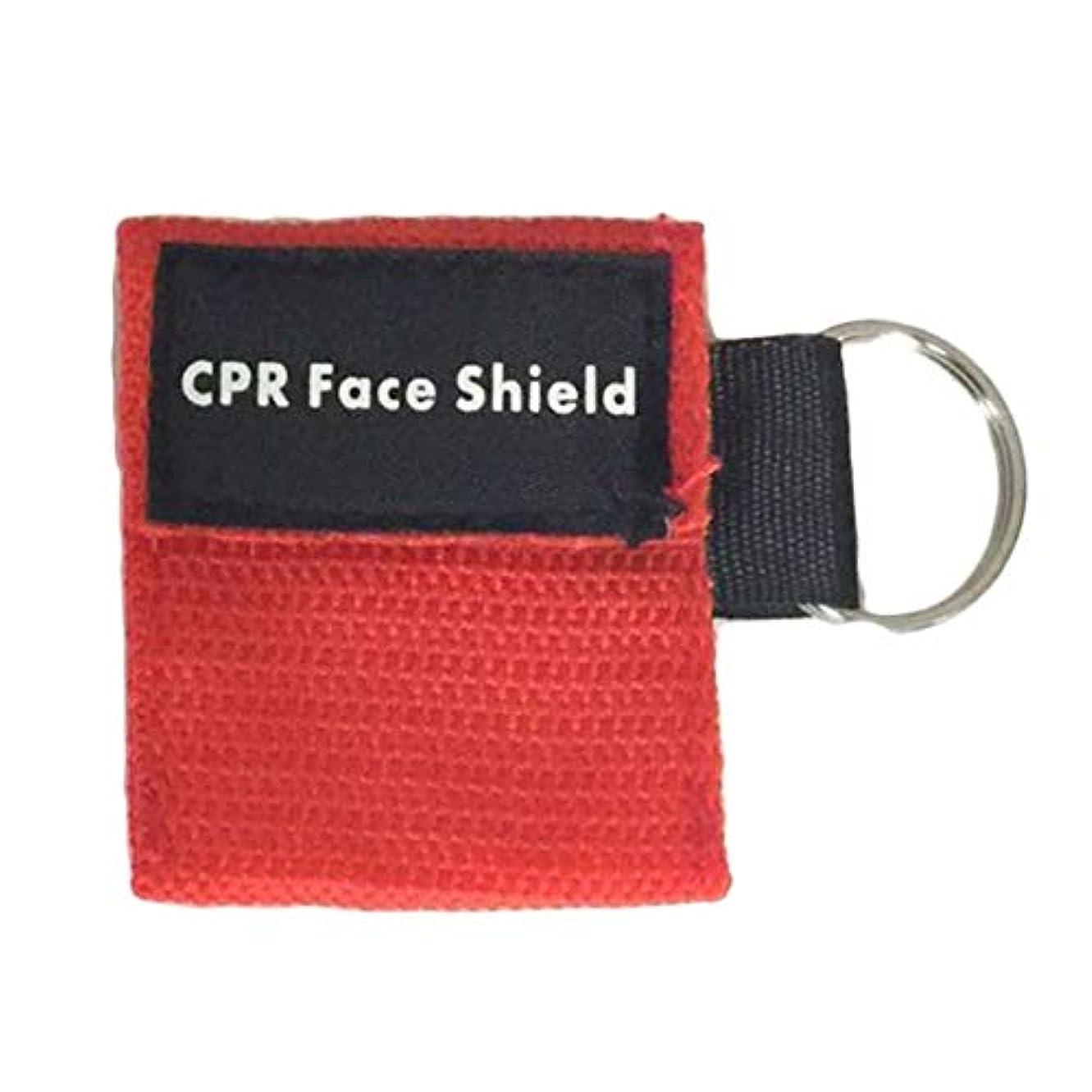 サスティーン変装した満たすIntercorey 2ピースポータブル応急処置ミニCPRキーチェーンマスク/フェイスシールドバリアキットヘルスケアマスク1-ウェイバルブCPRマスク