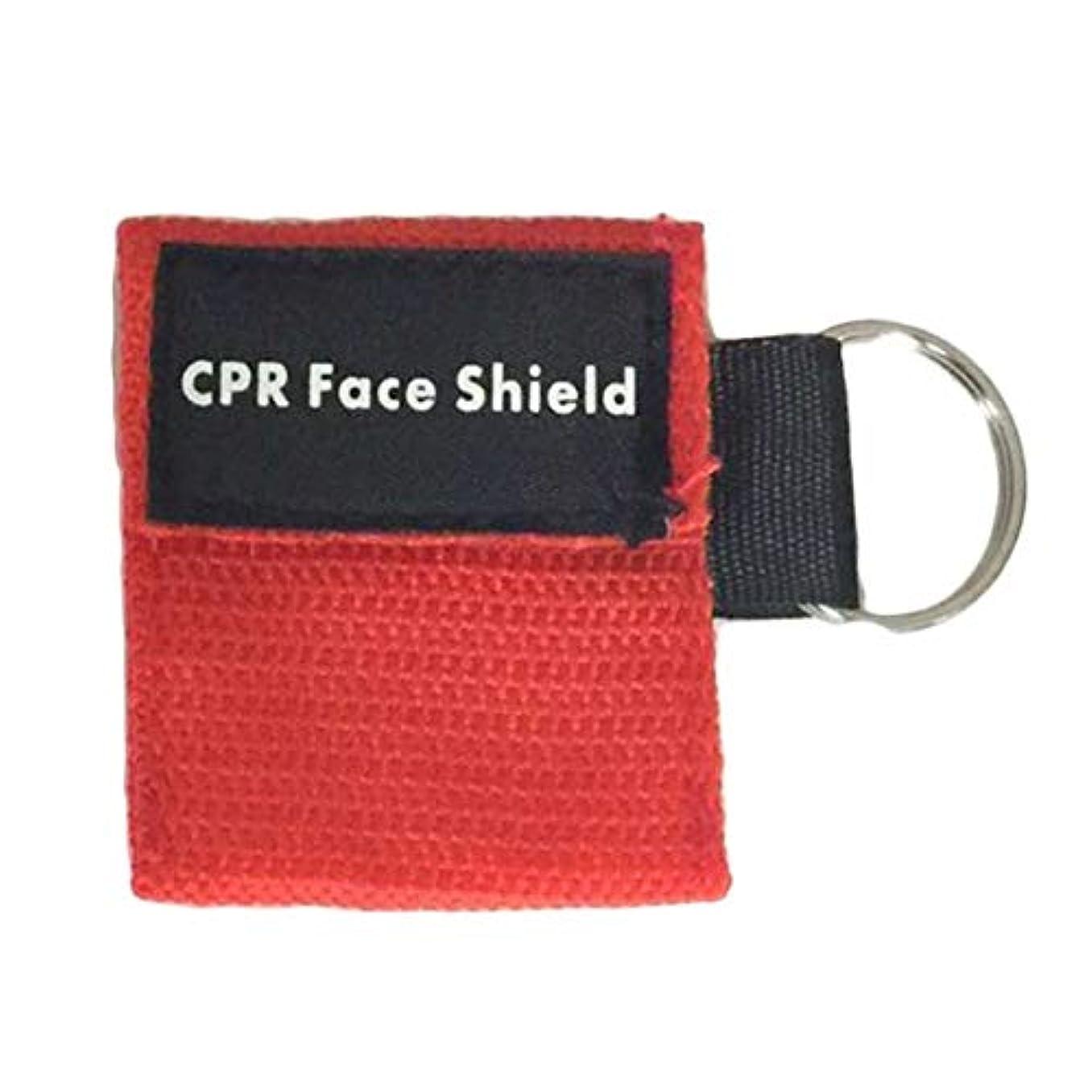 被害者申し立て誤解Intercorey 2ピースポータブル応急処置ミニCPRキーチェーンマスク/フェイスシールドバリアキットヘルスケアマスク1-ウェイバルブCPRマスク