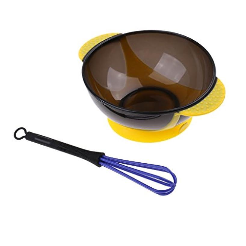 ハッチ日光バスタブヘアカラー ボウル ミキサー サロン ミルク アンチスリップボウルミキサー スターラーセット 美容 着色ツール