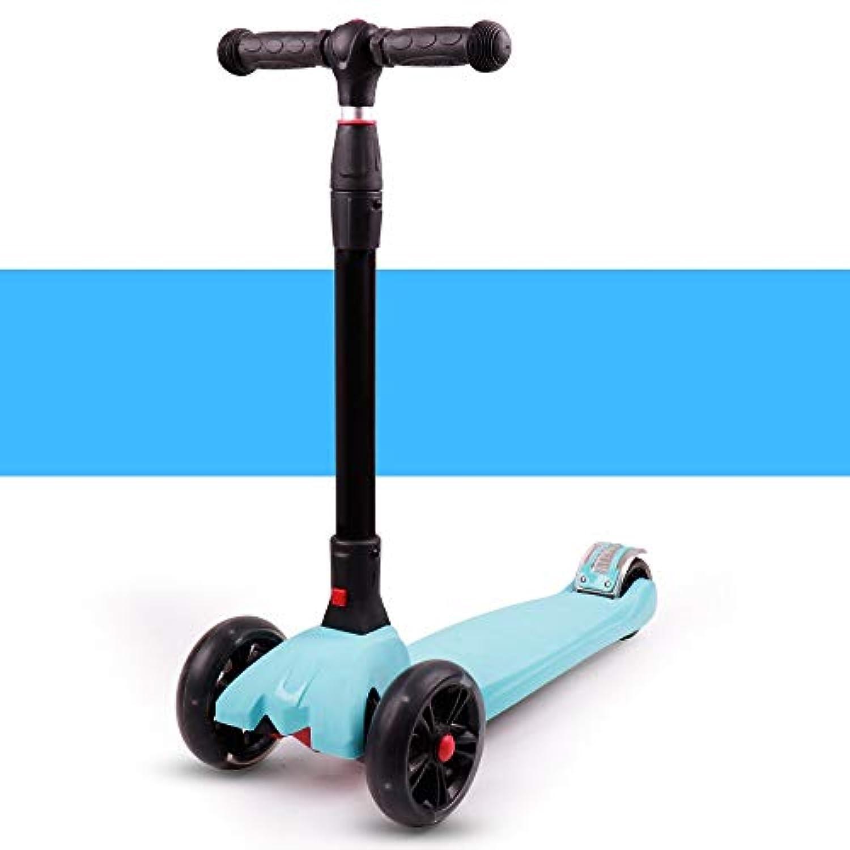 子供用スクーター、三輪子供、フラッシュホイール、ワンボタン折りたたみ、スクーター、スライディングブロック、おもちゃ ( Color : Blue )