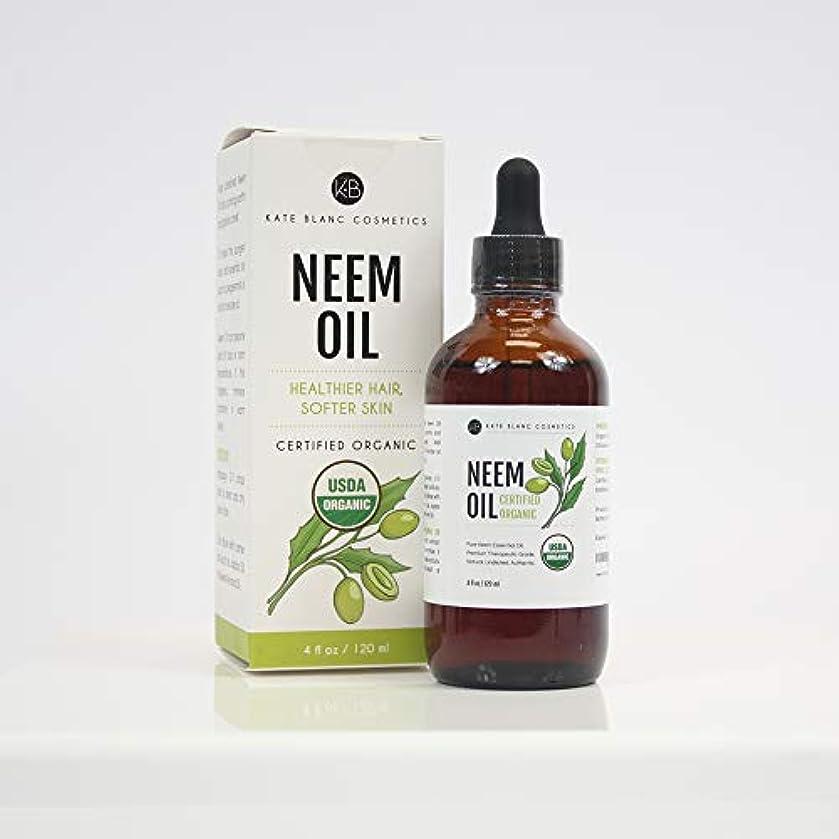 増幅嫌いほかにNeem Oil 4 fl.oz. 120ml USDA Organic Healther Hair ソフト スキン ニームオイル [並行輸入品]