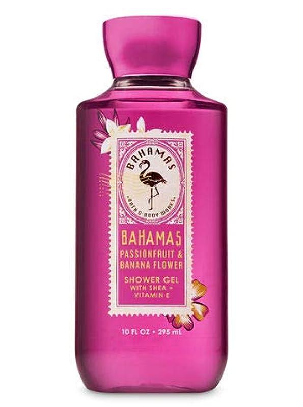意味市の中心部きしむ【Bath&Body Works/バス&ボディワークス】 シャワージェル バハマ ピンクパッションフルーツ&バナナフラワー Shower Gel Bahamas Pink Passionfruit & Banana Flower...