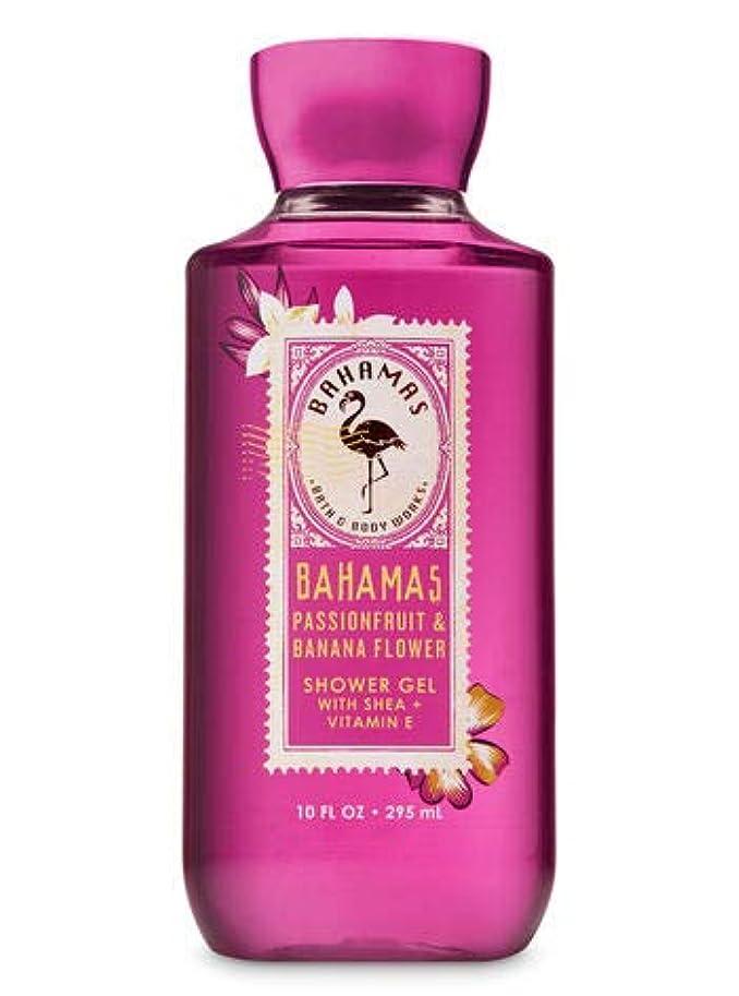 苦しみ援助する重要【Bath&Body Works/バス&ボディワークス】 シャワージェル バハマ ピンクパッションフルーツ&バナナフラワー Shower Gel Bahamas Pink Passionfruit & Banana Flower...