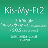 キ・ス・ウ・マ・イ ~KISS YOUR MIND~ / S.O.S (Smile On Smile) (初回生産限定) (SINGLE+DVD) ( S.O.S盤)/