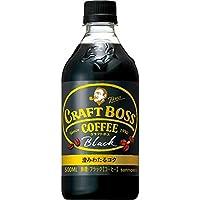【まとめ買い】サントリー クラフトボス ブラック ペットボトル 500ml×24本(1ケース) フード ドリンク スイーツ コーヒー その他のコーヒー top1-ds-1955402-ak [簡易パッケージ品]