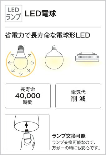 ODELIC(オーデリック) ※配線ダクト※用 LEDスポットライト 【拡散配光108°】 電球色タイプ:OS256194LD
