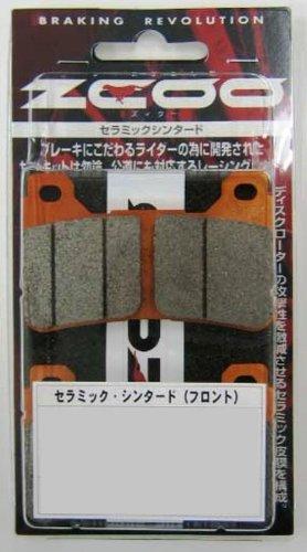 ZCOO ( ジクー ) バイク用 ブレーキパッド セラミックシンタード スズキ GSX-R600 (04-10)TOKICO ラジアルマウント 4pot スズキ GSX-R 1000 (04-11)TOKICO ラジアル 4pot等 ZRM-T004