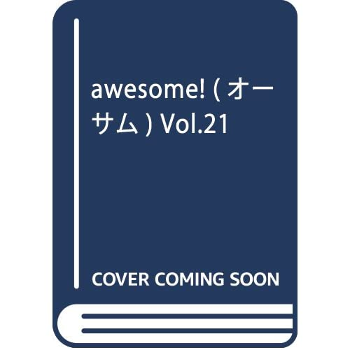awesome! (オーサム) Vol.21 (シンコー・ミュージックMOOK)