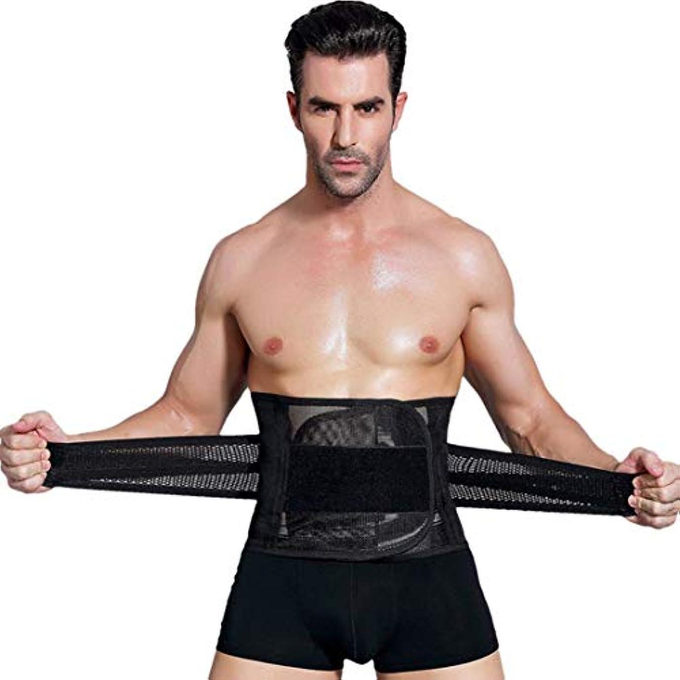 形式学習戻る男性ボディシェイパーコルセット腹部おなかコントロールウエストトレーナーニッパー脂肪燃焼ガードル痩身腹ベルト用男性 - ブラックXXL