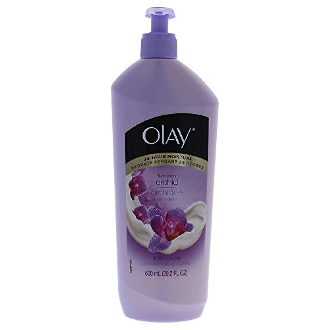 アルカイック合体追い越すLuscious Orchid Body Lotion