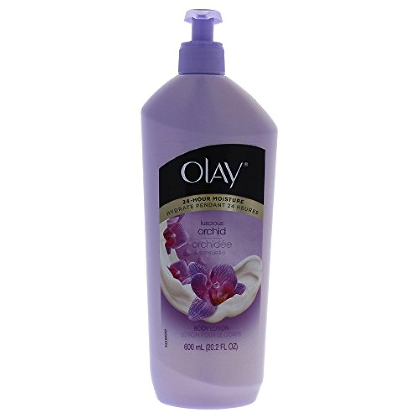 振る励起苦難Luscious Orchid Body Lotion