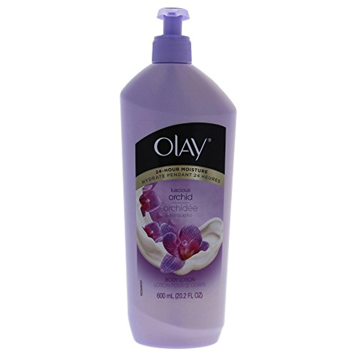 禁輸半円宣言Luscious Orchid Body Lotion
