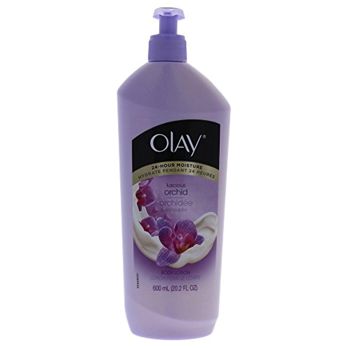 ゴージャス予想外実行Luscious Orchid Body Lotion