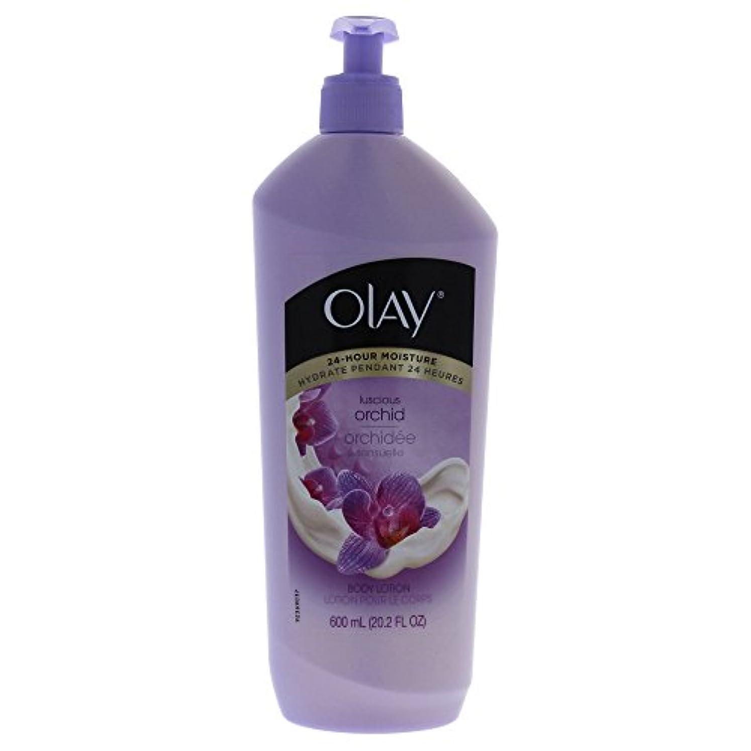 理容室ソフトウェア冷ややかなLuscious Orchid Body Lotion