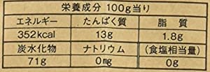 日清 パン専用強力小麦粉 2kg