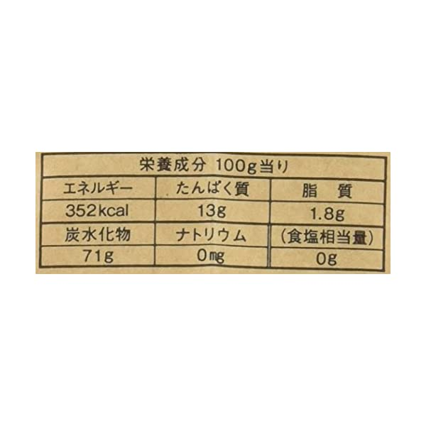 日清 パン専用強力小麦粉 2kgの紹介画像2