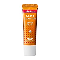 「毛穴0肌ライン」から毛穴まで隠す化粧下地&UVが登場。 20~30代の気になる肌悩み「毛穴問題」に着目。  皮膚の専門家が、肌に負担をかけないよう、成分にこだわり開発したラボラボ「毛穴0(ゼロ)肌ライン」から、 待望のポアプライマー、化粧下地&UVがこれひとつで完了する「毛穴カバーUV」が登場します。 ひと塗りで毛穴の悩みをカバーし、一日中、毛穴レスな肌へ導く化粧下地&UVです。 ウォータープルーフ処方。 肌なじみの良いナチュラルなベージュ。 SPF35・PA+++。