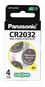 パナソニック リチウム電池 コイン型 3V 4個入 CR-2032/4H