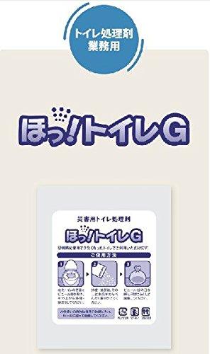 厳選商品 トイレ用品 エクセルシア:ほっ!トイレG 100袋入り 処理用ビニール袋付