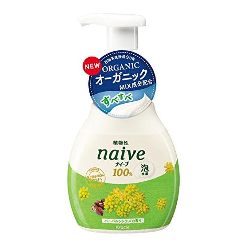 クロール松タヒチナイーブ 泡洗顔 すべすべ 200mL