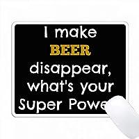 私はあなたのスーパーパワーは何ですか?ビールを消す PC Mouse Pad パソコン マウスパッド