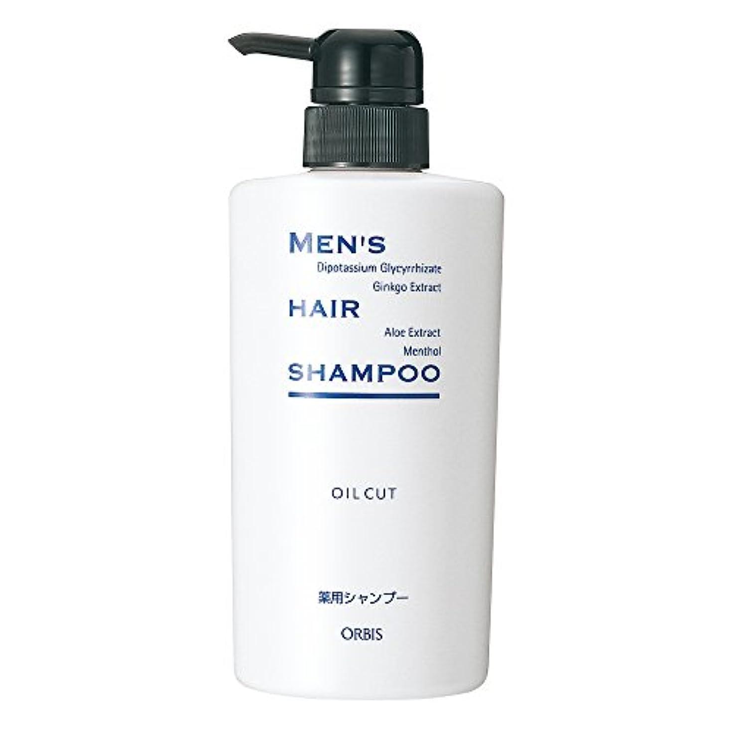 オルビス(ORBIS) メンズヘアシャンプー 420mL ◎男性用薬用シャンプー◎ [医薬部外品]