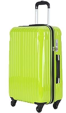 (ラッキーパンダ) Luckypanda スーツケース 軽量 機内持ち込み TSAロック アウトレット TY001キャリーバッグ キャリーケース かわいい キャリーバック ファスナー ハード バッグ 旅行用バック 旅行かばん Suitcase Luggage amazon (S, グリーン)