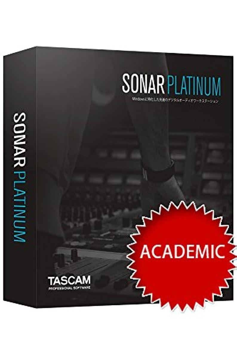 ベルトシャーク北TASCAM SONAR PLATINUM アカデミック版 DTMソフト (タスカム) 国内正規品