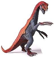 HiPlay テリジノサウルス リアル 恐竜 フィギュア モデル 『大迫力・還元度追求』 ジュラシック 肉食 動物 模型 DN008