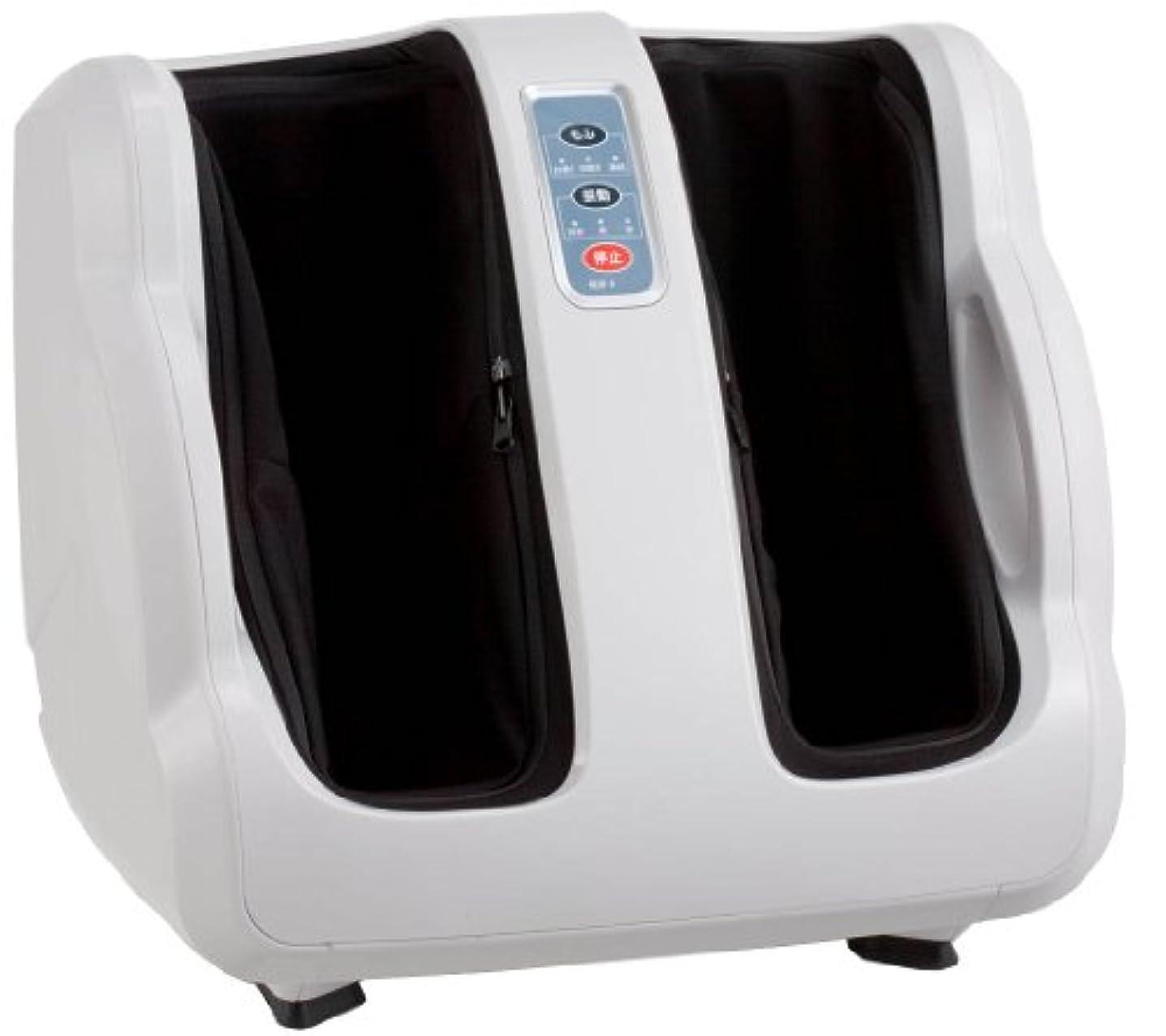 吸い込む出発調査スライヴ(THRIVE) フットマッサージャー アトミックギアー ホワイト MD-7100(W)