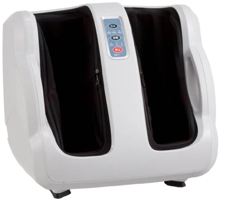ブロー公コンピュータースライヴ(THRIVE) フットマッサージャー アトミックギアー ホワイト MD-7100(W)