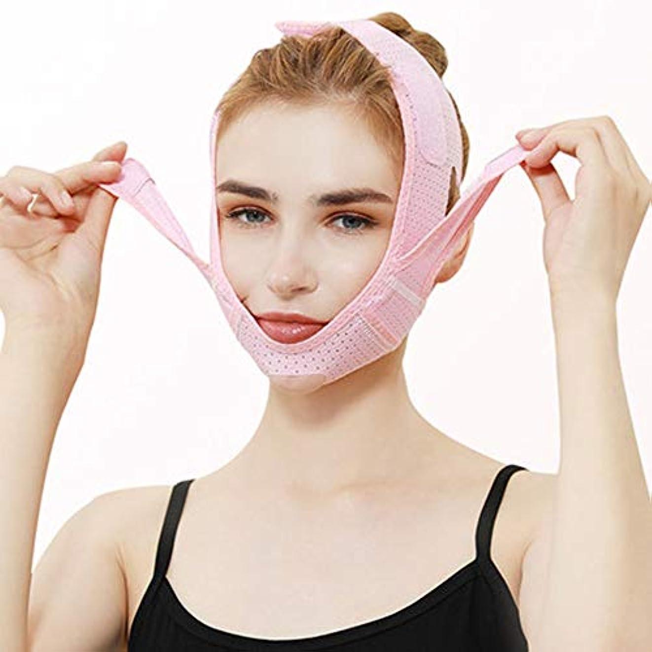 の慈悲で確立負荷Nfudishpu薄い顔のステッカーアーティファクト睡眠包帯プルV顔引き締め垂れ下がった法則パターン二重あごバイト筋肉マスク形状調整可能