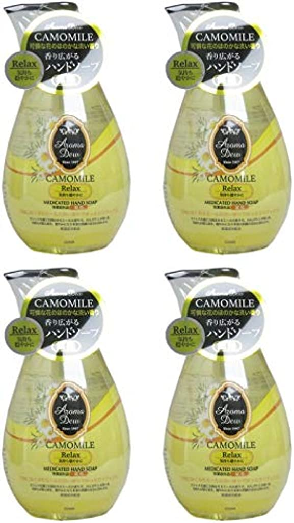 選択クラッシュ困難【まとめ買い】アロマデュウ 薬用ハンドソープ カモミールの香り 260ml【×4個】