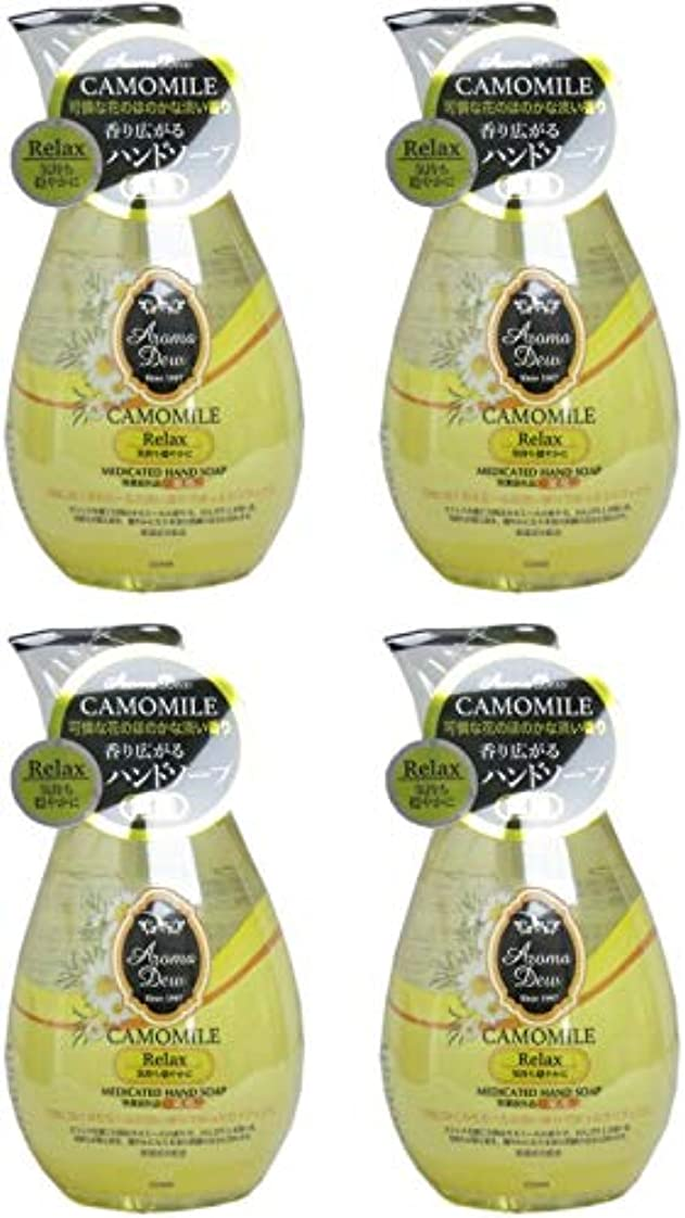 に見積りモロニック【まとめ買い】アロマデュウ 薬用ハンドソープ カモミールの香り 260ml【×4個】