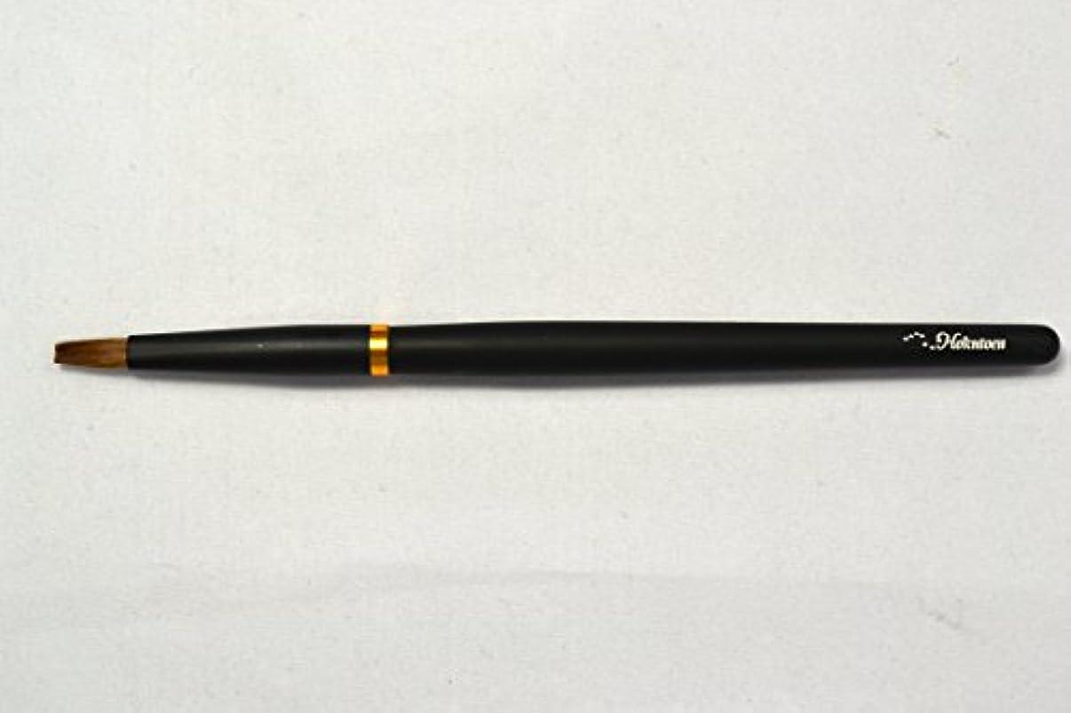 メディアプレーヤー世界記録のギネスブック熊野筆 北斗園 HBSシリーズ リップブラシ平(黒)
