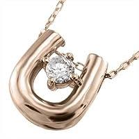 天然ダイヤモンド 18kピンクゴールド ペンダント ネックレス 馬蹄型 一粒石 レディース 約0.10ct チェーン 60cm