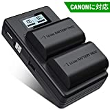 CANONに対応LP-E6充電電池とLP-E6/LP-E6N用充電器セット 交換バッテリー2個付きデジタルカメラバッテリーチャージャー ブラック リチャージャーブルバッテリ同梱急速デュアル充電器