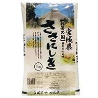 宮城県産ササニシキ 5kg 平成30年産 【ささにしき お米 白米】
