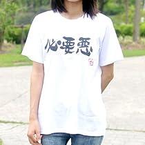 アイドルマスター シンデレラガールズ 双葉杏 Tシャツ ホワイト 必要悪 サイズ L サバイバルカード付