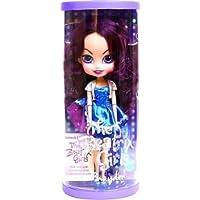 The Beatrix Girls Brayden 12 Fashion Doll by The Beatrix Girls TOY Doll doll figure (parallel import)