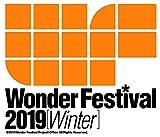 ワンダーフェスティバル 2019冬 公式ガイドブック 開催日時 :2019年2月10日(日)ワンフェスガイドブック
