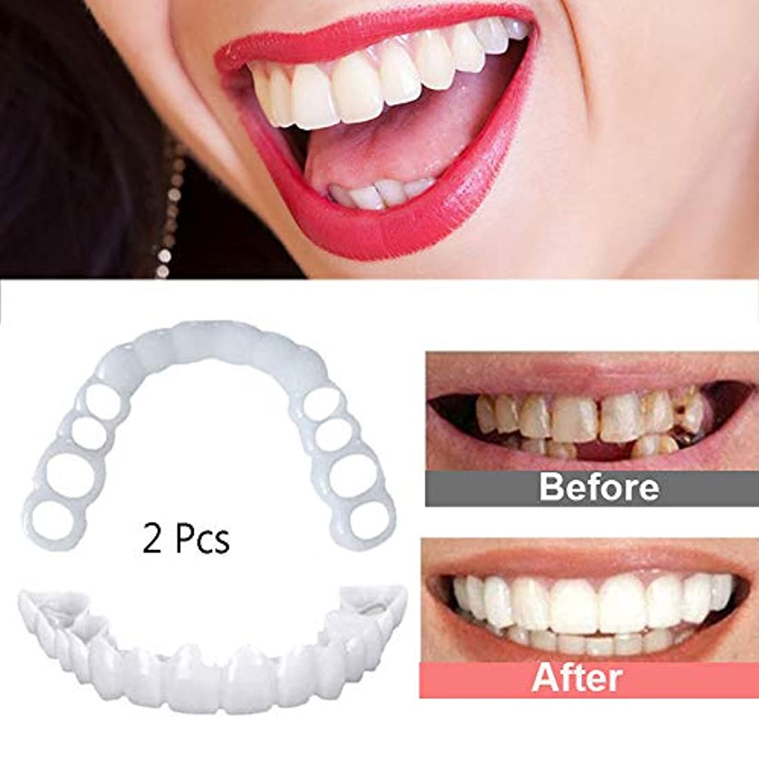 観点知性意気消沈した偽の歯パーフェクトフィットスナップを笑顔に美白笑顔化粧品快適なベニヤカバー偽の歯、1セット
