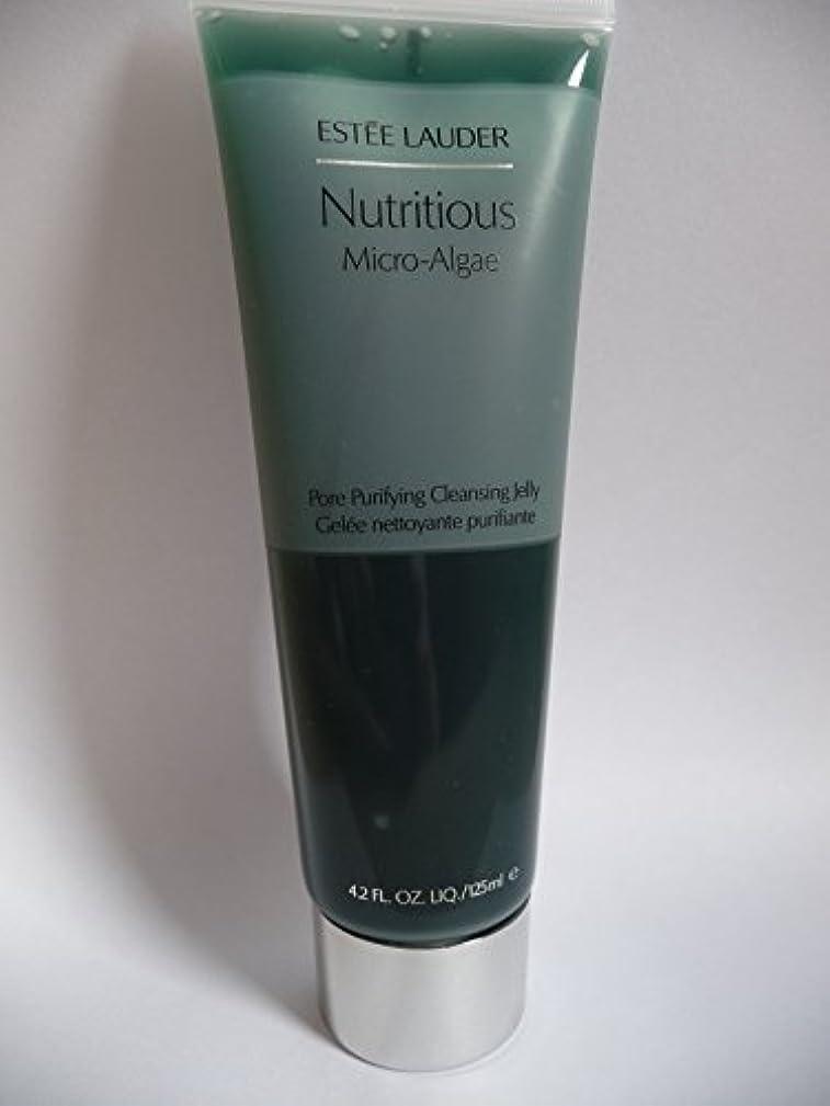 葉巻シチリア気づくなるエスティローダー Nutritious Micro-Algae Pore Purifying Cleansing Jelly 125ml/4.2oz並行輸入品