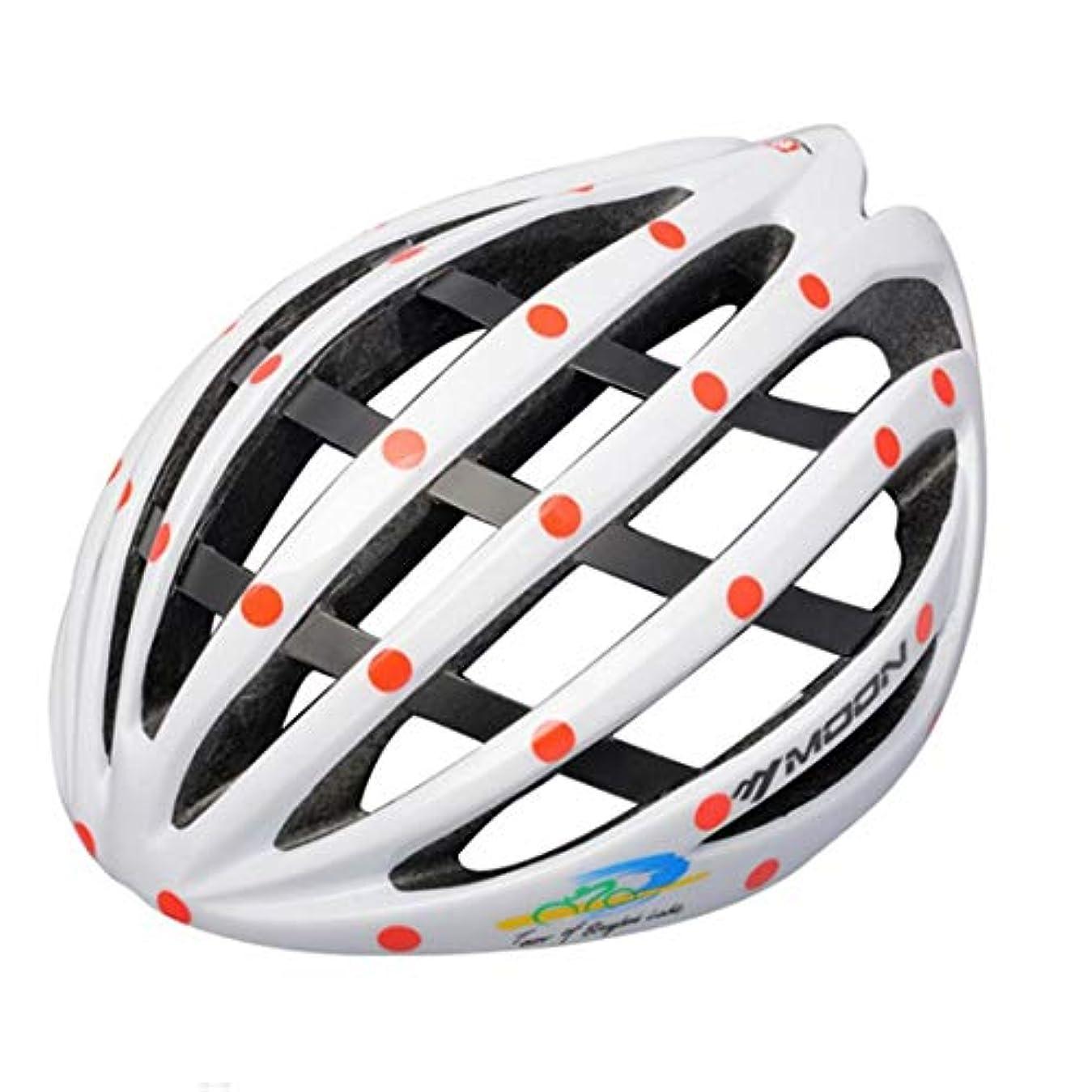 灌漑好きである静脈CAFUTY 自転車用ヘルメット、屋外用サイクリング愛好家に最適な自転車用安全ヘルメット。 (Color : ホワイト, サイズ : M)