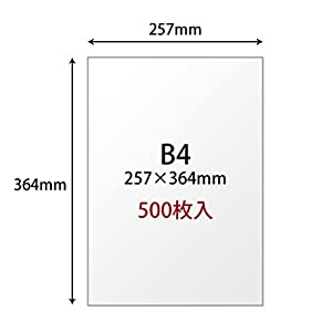 プラス コピー用紙 B4 白色度82% 紙厚0.09mm 500枚 CR-210 56-000