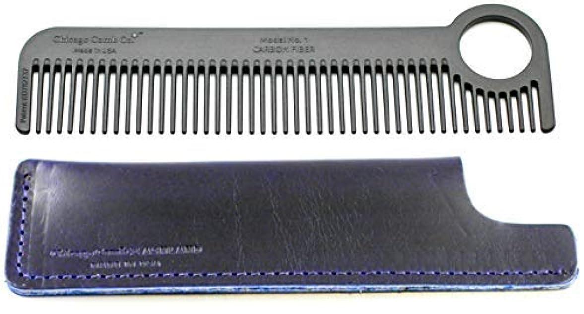 懇願する哀ロック解除Chicago Comb Model 1 Carbon Fiber Comb + Midnight Blue Horween leather sheath, Made in USA, ultimate pocket and...