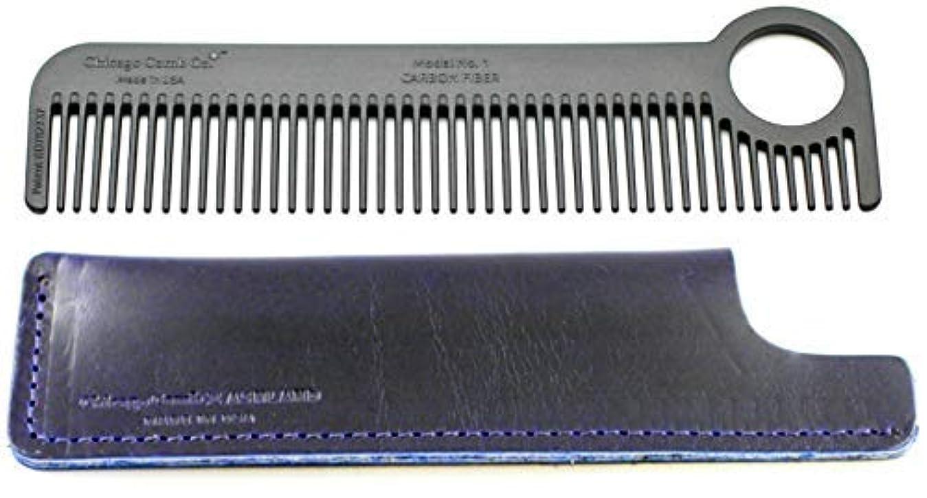 突撃優雅不屈Chicago Comb Model 1 Carbon Fiber Comb + Midnight Blue Horween leather sheath, Made in USA, ultimate pocket and...