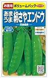 【種子】あまうま絹さやエンドウ 60ml